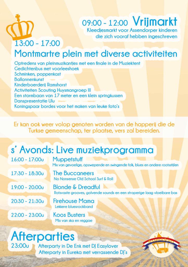 koningsdag assendorp 2017 assendorperplein flyer achterzijde