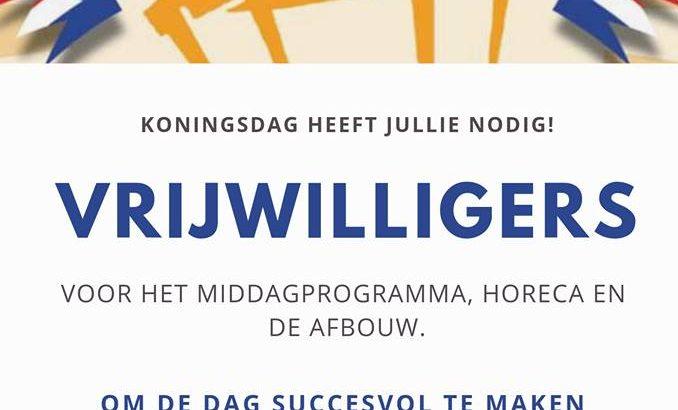 koningsdag-zwolle-assendorp-assendorperplein-2019